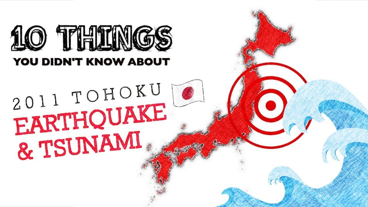2011 tohoku earthquake The 2011 earthquake off the pacific coast of tōhoku ( 東北地方太平洋沖地震 tōhoku-chihō taiheiyō oki jishin) was a magnitude 90–91 (m) undersea megathrust earthquake off the coast of japan that occurred at 14:46 jst (05:46 utc ) on friday 11 march 2011, with the epicentre approximately 70 kilometres (43 mi) east of the oshika peninsula of tōhoku and the hypocenter at an .
