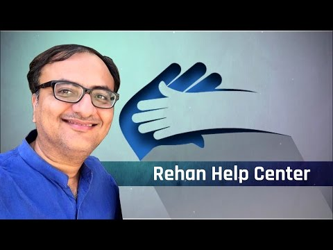 Rehan help centre