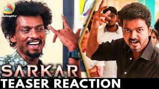 Bayangarama Iruku ! : Sendrayan Reacts to Sarkar Official Teaser   Vijay's Thalapathy 62