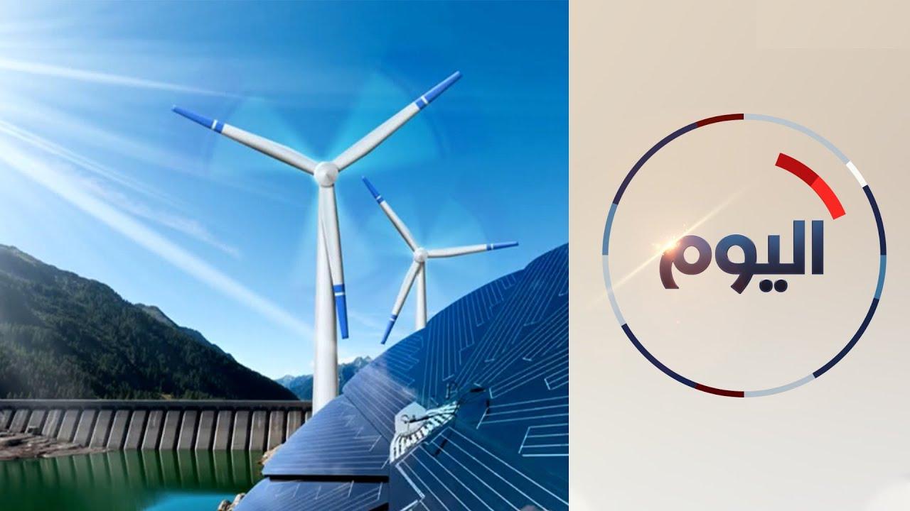 مساعي لتأسيس سوق كهرباء عربي لزيادة إنتاج الكهرباء بنحو 40%  - نشر قبل 1 ساعة