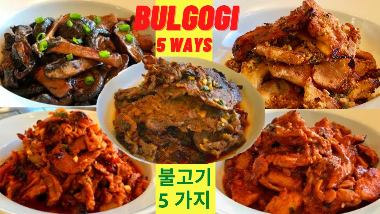 Korean Bulgogi 5 Ways: Beef, Chicken, Pork & Mushroom/Vegan Recipe + Lettuce Wraps [Korean BBQ] 불고기