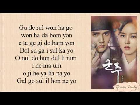 Kei (LOVELYZ) - 별과 해 [Star and Sun] Ruler: Master of the Mask OST pt. 4 Easy Lyrics