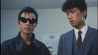 【あぶない刑事名セリフ投票】 http://ano-theme.jp/abudeka2015vote 概...