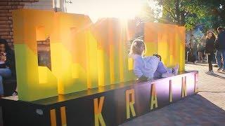 Comic Con Ukraine 2019 - by SwiftshadeFX