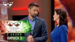 Тайный агент. Пост-шоу - Школа - 2 сезон. Выпуск 5 от 19.03.2018