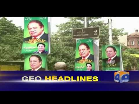 Geo Headlines -10 AM - 17 August 2017
