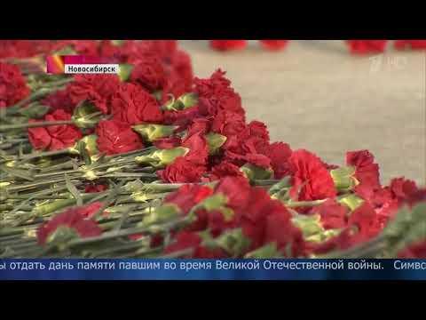 В по всей стране стартовала акция «Россия в моем сердце»