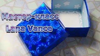 КАК СДЕЛАТЬ КОРОБОЧКУ ИЗ КАРТОНА? Lana Vance(В этом видео я покажу как быстро и просто сделать красивую коробочку из картона. Ее можно использовать для..., 2016-10-14T18:02:31.000Z)