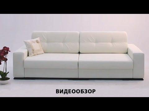 Шкаф-диван-кровать - YouTube