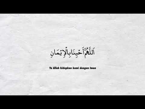 Doa Iman   Allahumma Ahyina Bil Iman