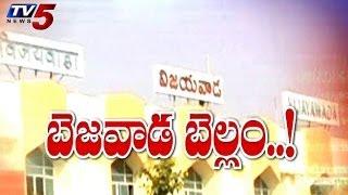 Vijayawada Parliament Seat turns like