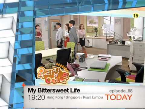[Today 10/26] My Bittersweet Life - ep.88