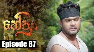 Nethra - නේත්රා Episode 87 | 20 - 07 - 2018 | SIYATHA TV Thumbnail