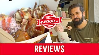 FoodSpot 69 - Review by e-FOOD