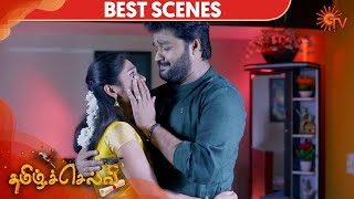 Tamil Selvi - Best Scene | 21st January 2020 | Sun TV Serial | Tamil Serial