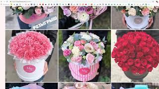 видео интернет магазин цветов