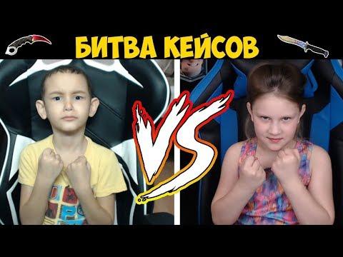 Кровавая битва Тимура против Дарины! Жесткая битва сундуков!
