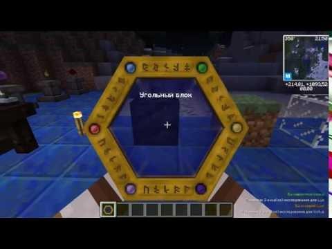видео: показываю как быстро изучить все аспекты