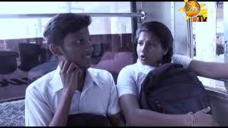 Umathu | Episode 21 | 2019-02-06 Thumbnail