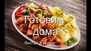 Салат Нежность ( вкусный сладкий )