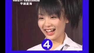 AKB48初期の番組 2007年3月1日放送。 毎回AKB48メンバーが番組から出題...
