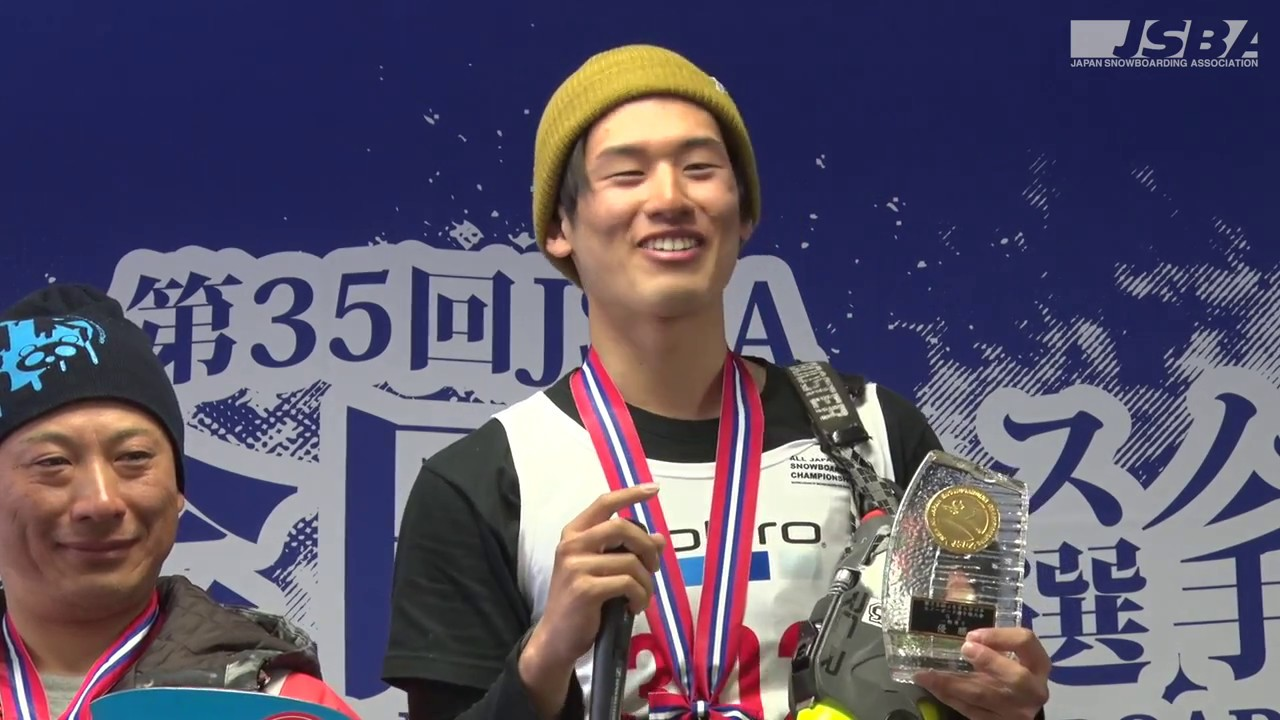 第35回JSBA全日本スノーボード選...