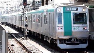 京都市営地下鉄 10系 07編成 竹田駅