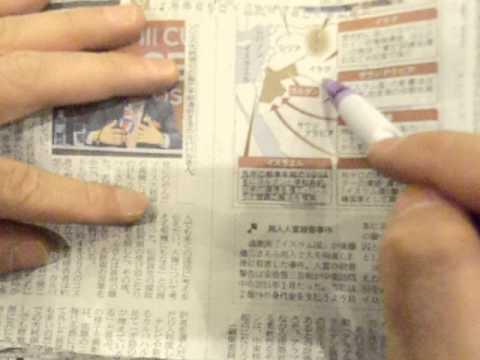 GEDC1995 2015.03.13 nikkei news paper