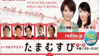 博多大吉さんが、TBSアナウンサーの田中みな実さんの恐るべき女子力につ...