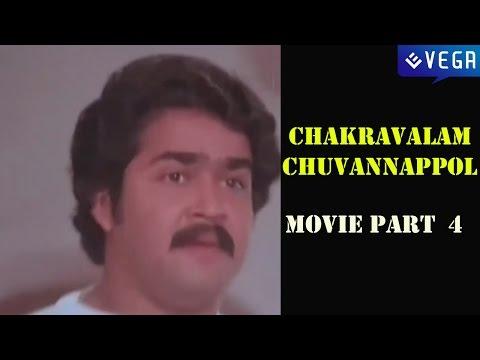 Chakravalam Chuvannappol Movie Part 4  Super Hit Malayalam Movie