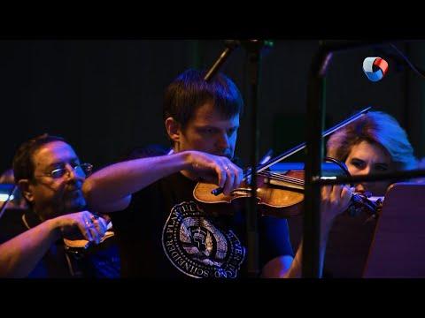 Омский симфонический оркестр исполнил рок-хиты