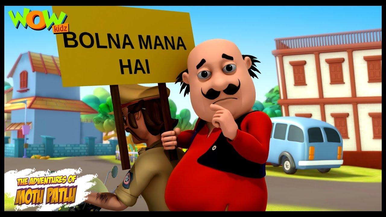 Bolna Mana Hai Motu Patlu In Hindi 3d Animation Cartoon As On