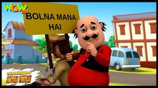 Bolna Mana Hai Motu Patlu in Hindi 3D Animation Cartoon As on Nickelodeon