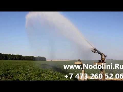 Nodolini Спринклер - оросительные системы, полив