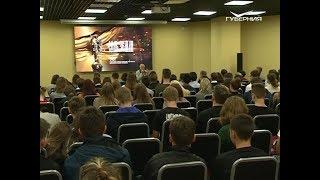 """В Самаре проходит 12-й фестиваль документальных фильмов """"Соль земли"""""""