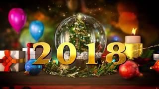 Ради любви я все смогу. С Новым 2018 годом!!!
