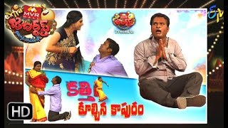 Extra Jabardasth | 3rd November 2017 | Full Episode | ETV Telugu