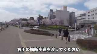 横浜労災看護専門学校@JR新横浜駅ルート v2