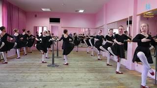 Открытый урок Народный танец - станок в школе Солнышко Петербурга