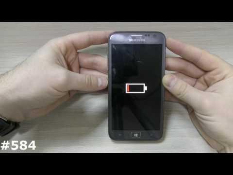 Hard Reset Samsung Ativ S GT I8750