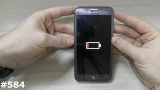 Hard Reset Samsung Ativ S GT I8750(, 2017-02-05T09:22:23.000Z)