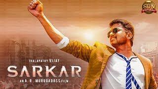 BIG ANNOUNCEMENT: Sarkar Kondattam Begins! | Thalapathy Vijay | TT 131
