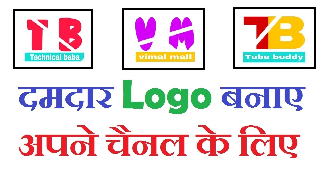 Logo Maker Android App - Create Logo for your Channel ...