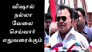 Radharavi about Vishal | Producer Council Election | THI CINEMAS