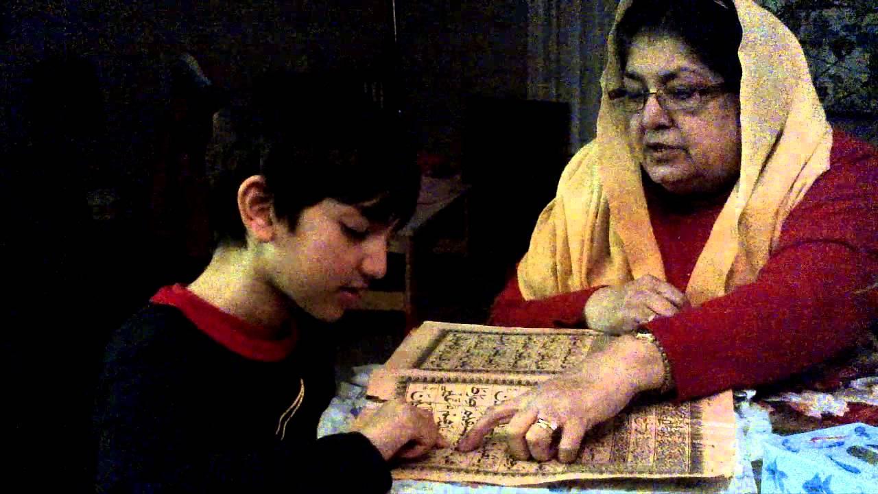 Zayn Malik Pakistani Family | www.pixshark.com - Images ... Zayn Malik Pakistani Family