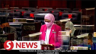 Equal allocation for all MPs announced in Dewan Rakyat