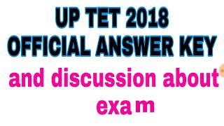 UP TET 2018 OFFICIAL ANSWER KEY KB AA RHI HAI