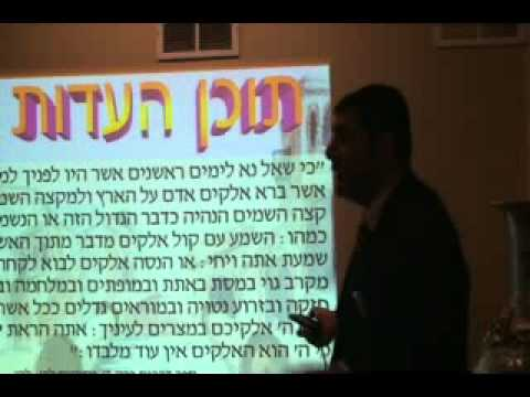 Rabbi Yosef Mizrachi - A Night In Kings Point Great Neck