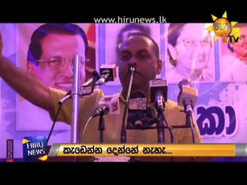 There are various views on the present situation of SLFP