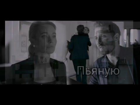 Психологини 2 //Таня и Илья //полюби меня пьяную // Роман Маякин //Анастасия Панина //